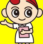 魚沼基幹病院のキャラクター看護師のイラスト